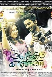 Mayakkam Enna(2011) Poster - Movie Forum, Cast, Reviews