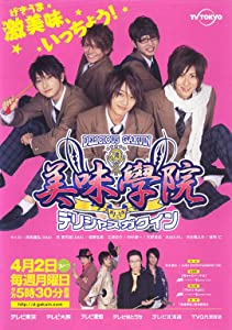 Watch free movie web site Derishasu gakuin by [QuadHD]