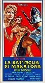 The Giant of Marathon (1959) Poster