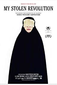 My Stolen Revolution (2013)