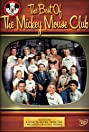 The Mickey Mouse Club (1955) Poster