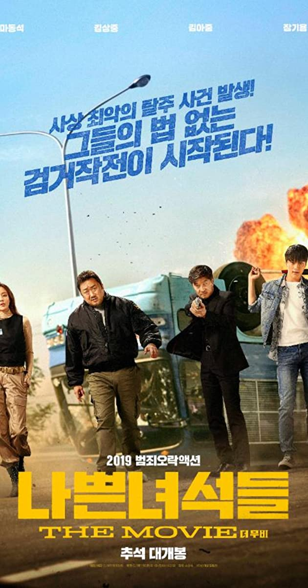 The Bad Guys (2019) BluRay – 720p – x264 – [Hindi (Fan Dub) + Korean] – 850MB