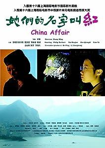 Hollywood movies mkv download Tamende Mingzi Jiao Hong by 2160p]