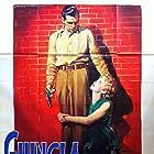 The Steel Jungle (1956)