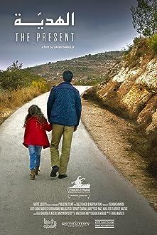 The Present (II) (2020)