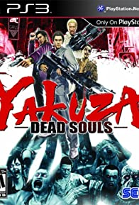 Primary photo for Yakuza: Dead Souls