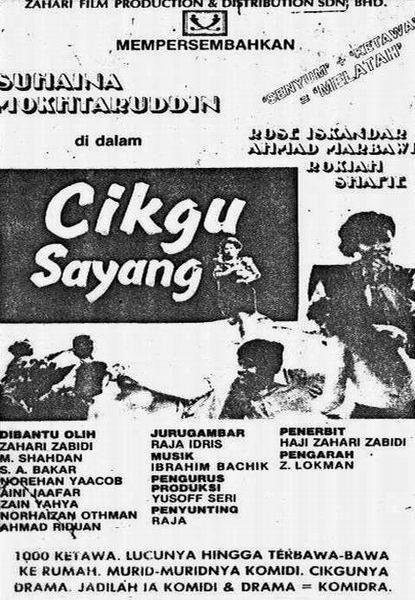 Cikgu sayang ((1983))