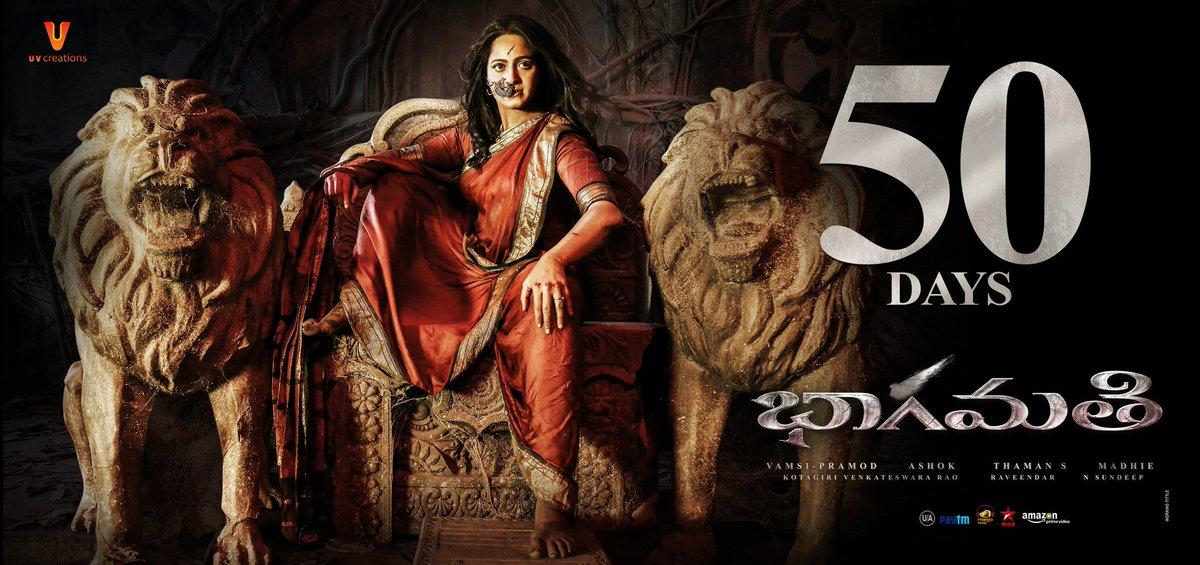 bhaagamathie full movie