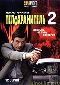 the Telokhranitel - 2 full movie in hindi free download hd