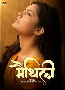 Maithili (2020)