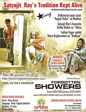 Vinod Kumar Forgotten Showers Movie