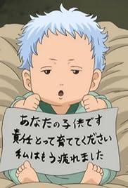"""Gintama"""" Miruku ha hitohada no ondo de (TV Episode 2007) - IMDb"""