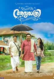 Aadya Rathri (2019) HDRip Malayalam Movie Watch Online Free