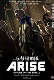 Watch Movie Ghost In The Shell Arise - Border 4: Ghost Stands Alone (2014)