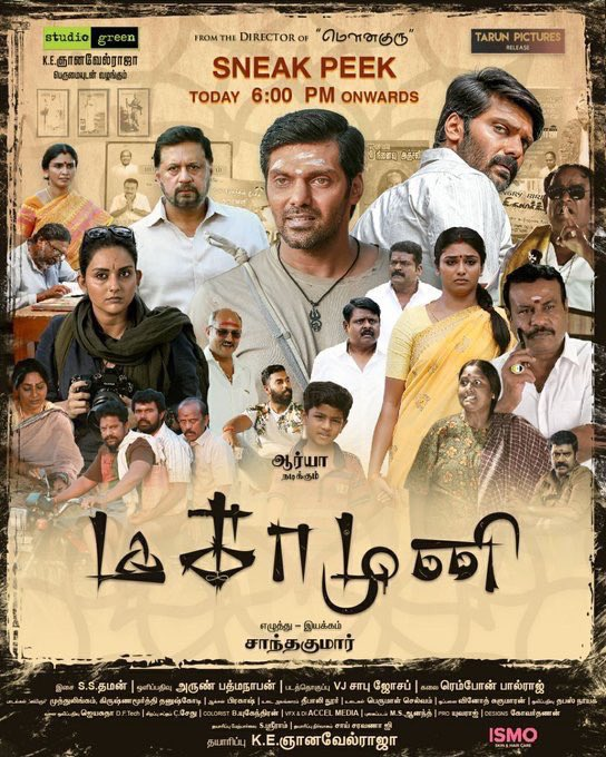 Magamuni 2019 Tamil Movie 720p DVDScr 900MB x264