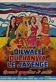 Dilwale Dulhaniya Le Jayenge Poster