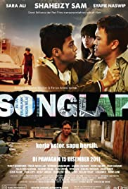 Songlap Poster