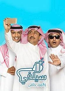 Selfie (2015– )