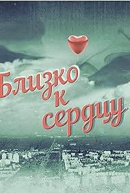 Blizko k serdtsu (2019)