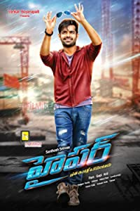 Hyper movie in tamil dubbed download