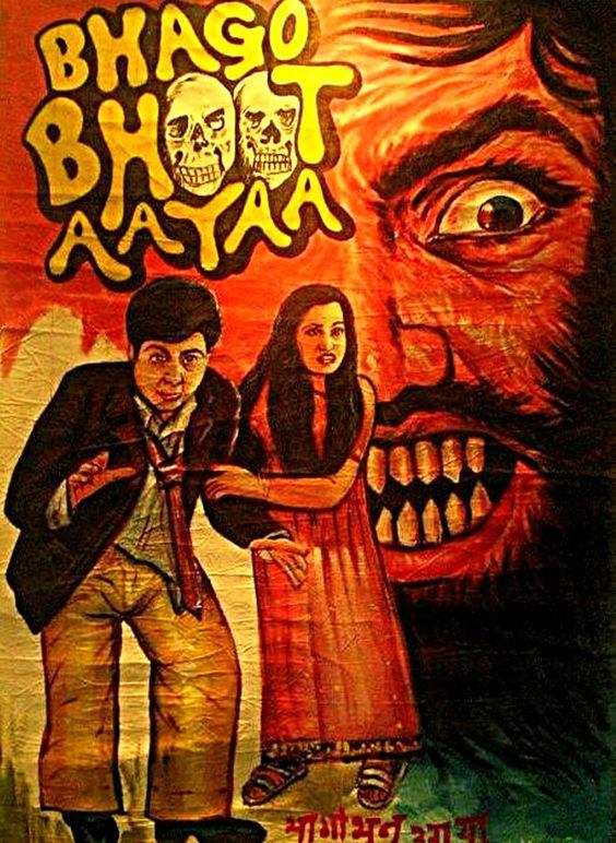 Bhoot Telugu Movie Torrent Download 1080p