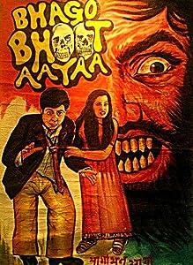 HD movie clips download Bhago Bhoot Aayaa [mpg]