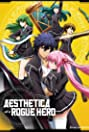 Aesthetica of a Rogue Hero (2012) Poster
