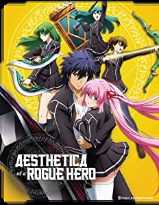Aesthetica of a Rogue Hero song free download