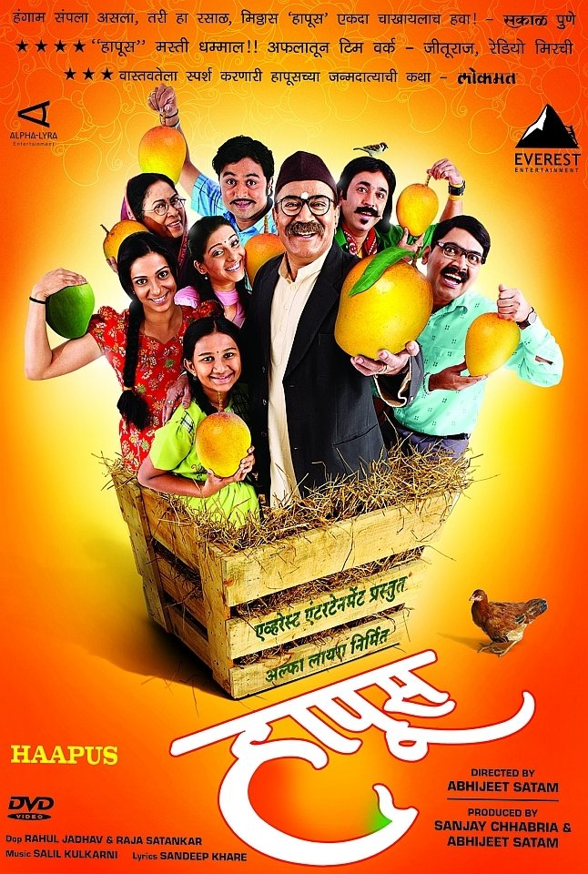 Haapus 2010 Marathi 433MB HDRip ESubs Download