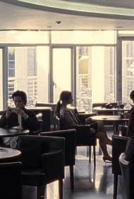 Technophilia (2009)