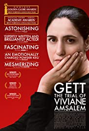 Gett: The Trial of Viviane Amsalem 2014 Hebrew thumbnail