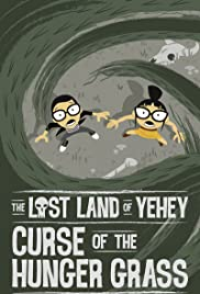 The Lost Land of Yehey Poster