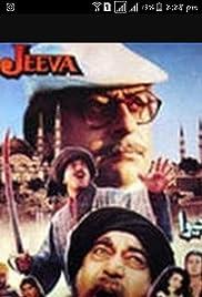 Jeeva Poster