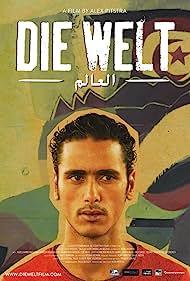 Die Welt (2012)