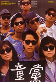 Tung dong (1988) Poster - Movie Forum, Cast, Reviews