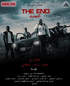 The End (IV) (2019)