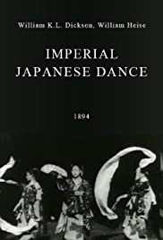 Imperial Japanese Dance Poster