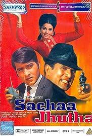 Sachaa Jhutha Poster