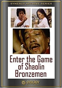 The Enter the Game of Shaolin Bronzemen