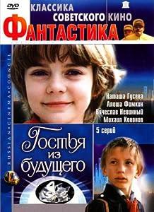 Top free downloadable movies Gostya iz budushchego by Roman Kachanov [4K]