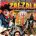 Zalzala (1988)