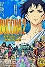 Buddha 2: Tezuka Osamu no Budda - Owarinaki tabi (2014)