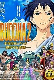 Buddha 2: Tezuka Osamu no Budda - Owarinaki tabi Poster