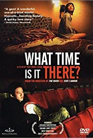 Ni na bian ji dian (2001) Poster - Movie Forum, Cast, Reviews