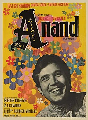 Anand movie, song and  lyrics