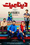 Dynamite (2021)