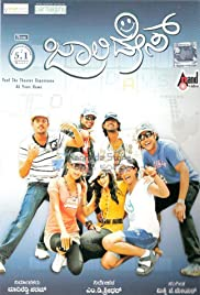 the villain kannada full movie free download
