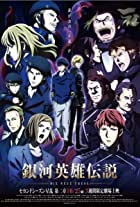 Legend of the Galactic Heroes: The New Thesis - Stellar War 2