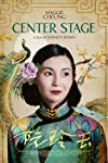 One of Maggie Cheung's Greatest Performances Gets Restored in Exclusive Trailer for Stanley Kwan's Center Stage