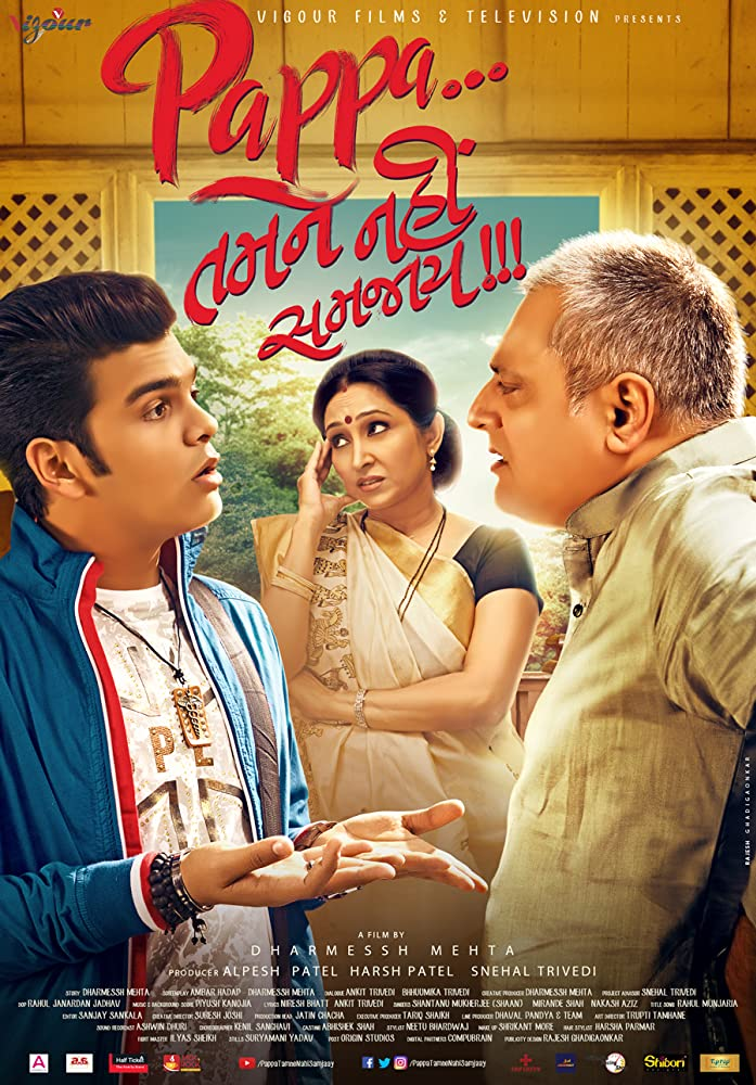Pappa Tamne Nahi Samjaay Movie Poster